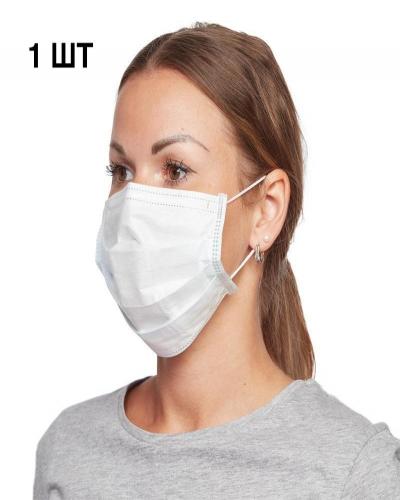 Маска Медицинская 3-слойная для лица, 1 шт