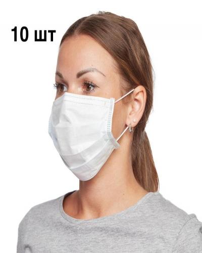 Маска Медицинская 3-слойная для лица, упаковка (10 шт)