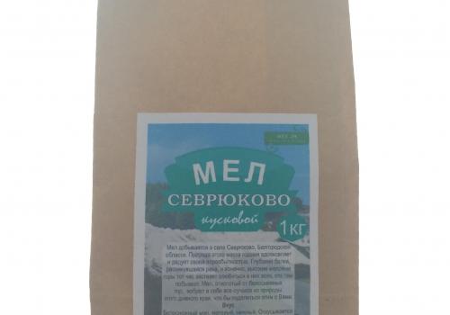 Мел Севрюково кусковой, пакет 1 кг