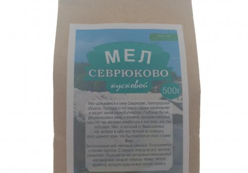 Мел Севрюково кусковой, пакет 500 г