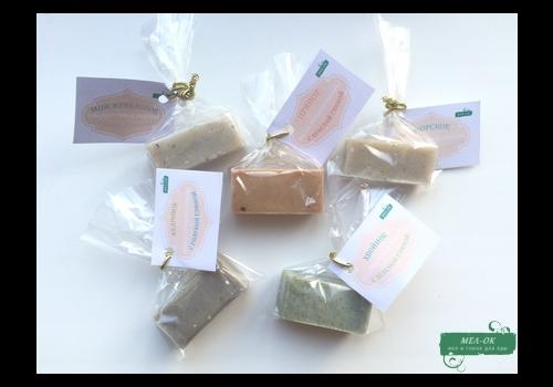 Набор пробников мыла ручной работы, 9 видов
