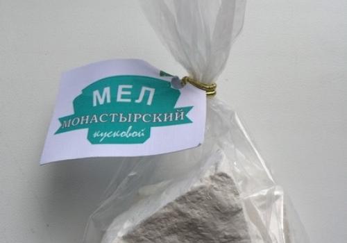 Мел Монастырский кусковой, пробник 100 г